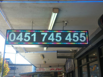 P8-2mx40cm-OutdoorLEDSign-waterproof-for-cafe-2
