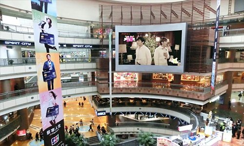 commercial -led-screen-1