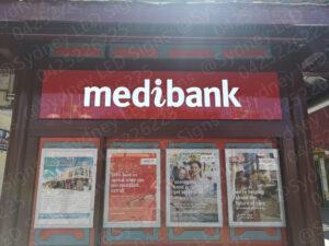 sydneyledsigns_3d_led_illuminated_letter_shop_sign_for_medibank_1-2